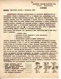 List Tadeusza Chylińskiego do do Prezesa Zarządu Aeroklubu PRL z dnia 20.02.1967 r. Strona 1/2. (Źródło: ze zbiorów Rafała Chylińskiego).
