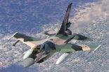 Samolot F-16A lotnictwa wojskowego Wenezueli. (Źródło: Chris Lofting via Wikimedia Commons).
