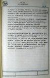 """Projekt wstępny PZL M25 """"Dromader Mikro"""". Ogólna kompozycja strukturalna samolotu. (Źródło: ze zbiorów Jarosława Rumszewicza)."""